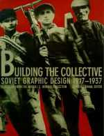 Cover, Building the Collective © 1995 Chronicle Books